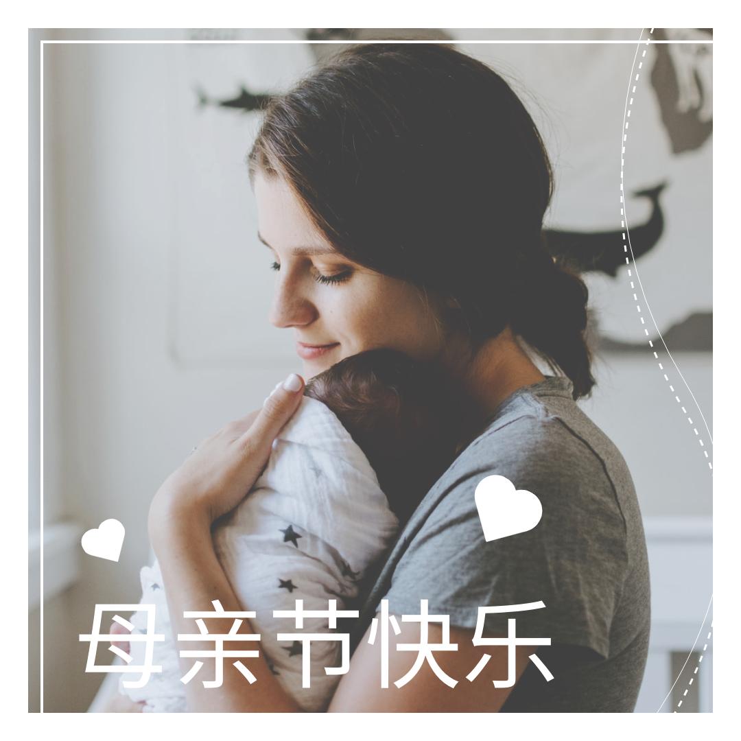 Instagram 帖子 template: 白色系母亲节快乐Instagram帖子 (Created by InfoART's Instagram 帖子 maker)