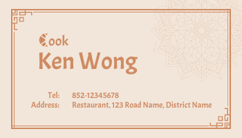 Business Card template: Dim Sum Restaurant Business Cards (Created by InfoART's Business Card maker)