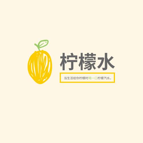 Logo template: 手绘柠檬型柠檬水标志 (Created by InfoART's Logo maker)