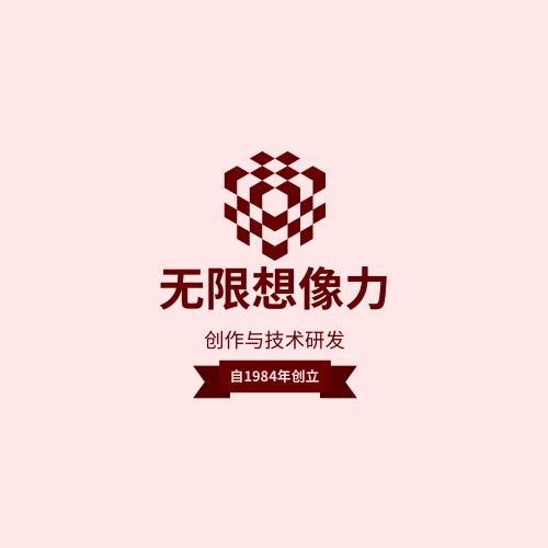 Logo template: 创作与技术研发公司标志 (Created by InfoART's Logo maker)