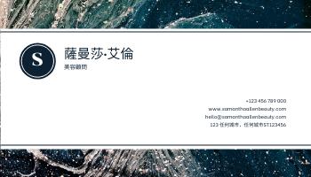 名片 template: 海軍大理石圖案照片名片 (Created by InfoART's 名片 maker)