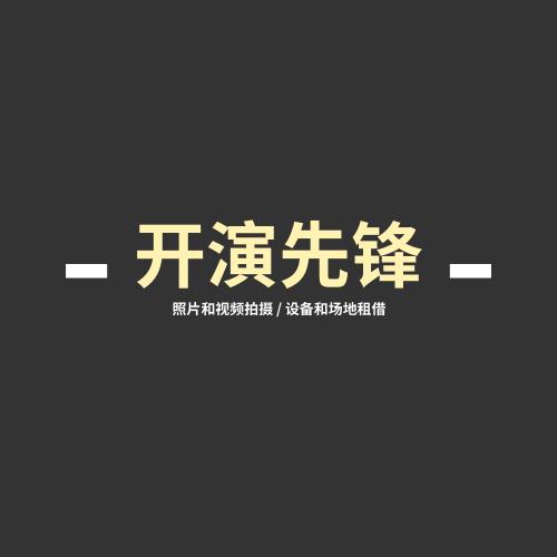 Logo template: 摄影一站式服务标志 (Created by InfoART's Logo maker)