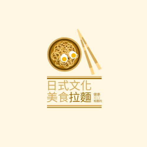 Logo template: 日式拉麵店標誌 (Created by InfoART's Logo maker)