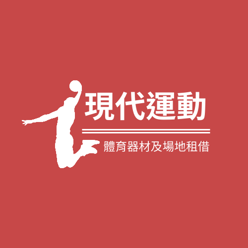 Logo template: 體育器材及場地租借標誌 (Created by InfoART's Logo maker)
