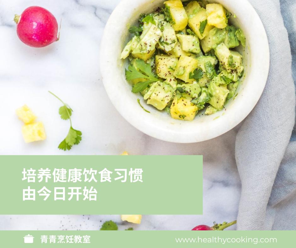 Facebook Post template: 健康饮食烹饪课程Facebook帖子 (Created by InfoART's Facebook Post maker)