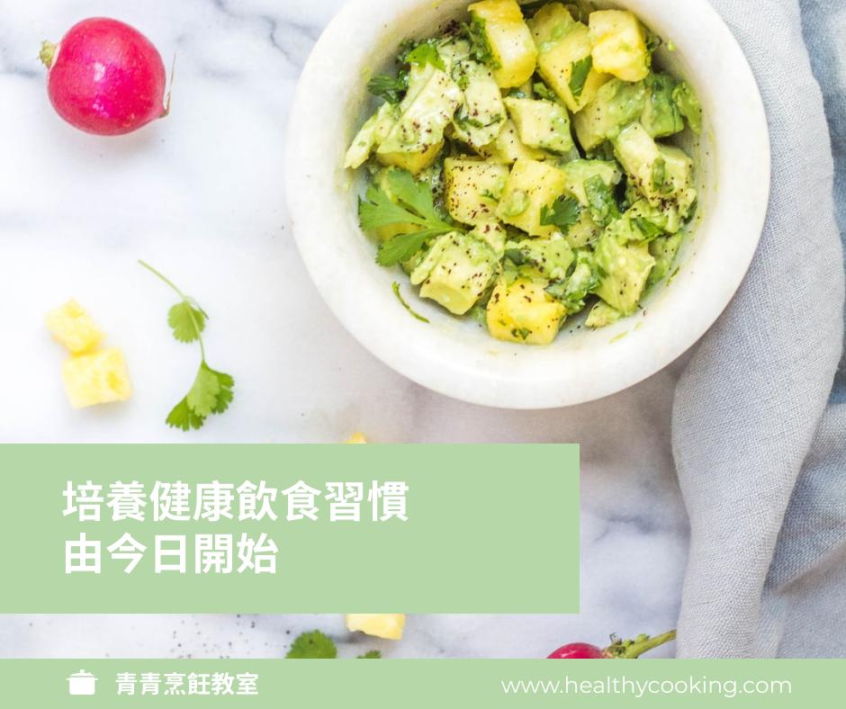 Facebook Post template: 健康飲食烹飪課程Facebook帖子 (Created by InfoART's Facebook Post maker)