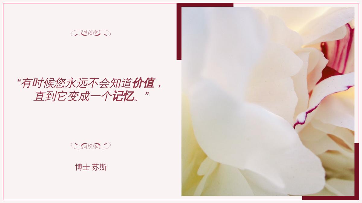 Twitter Post template: 简单的红色励志名言花卉推特帖子 (Created by InfoART's Twitter Post maker)