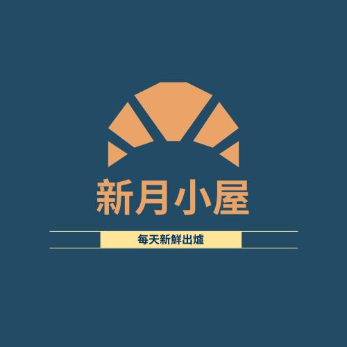 Logo template: 新月狀麵包小店標誌 (Created by InfoART's Logo maker)