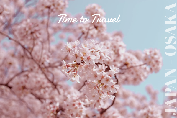 Greeting Card template: Travel Greeting Card (Created by InfoART's Greeting Card maker)