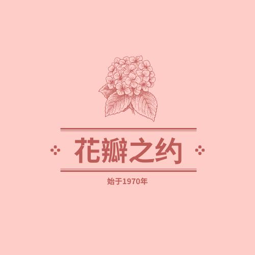 Logo template: 粉色花卉图案主题标志 (Created by InfoART's Logo maker)