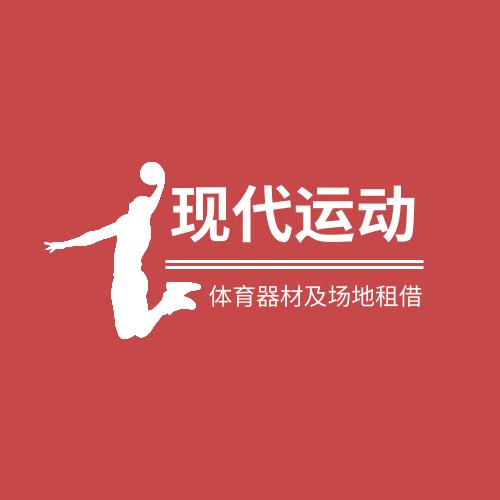 Logo template: 体育器材及场地租借标志 (Created by InfoART's Logo maker)