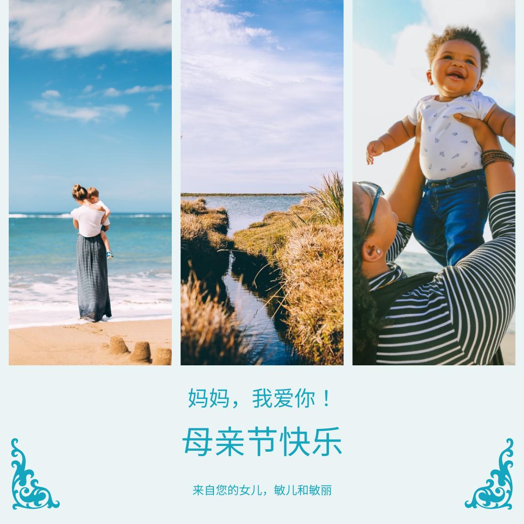 Instagram 帖子 template: 蓝色照片母亲节Instagram帖子 (Created by InfoART's Instagram 帖子 maker)