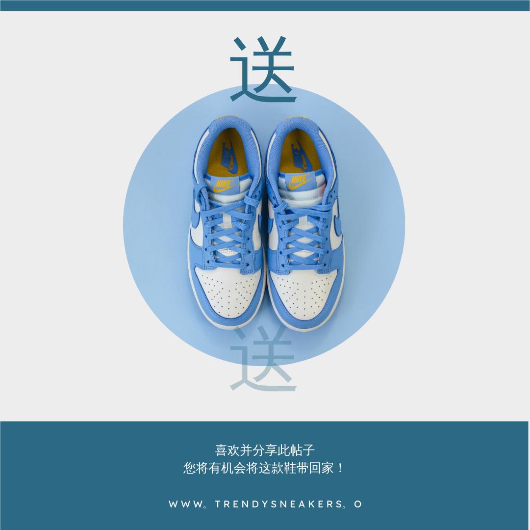 Instagram 帖子 template: 运动鞋赠品照片Instagram帖子 (Created by InfoART's Instagram 帖子 maker)