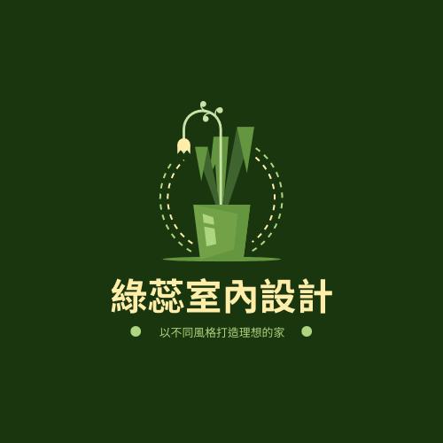 Logo template: 綠色調室內設計標誌 (Created by InfoART's Logo maker)