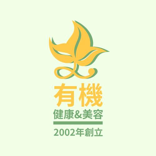 Logo template: 有機健康美容品牌標誌 (Created by InfoART's Logo maker)