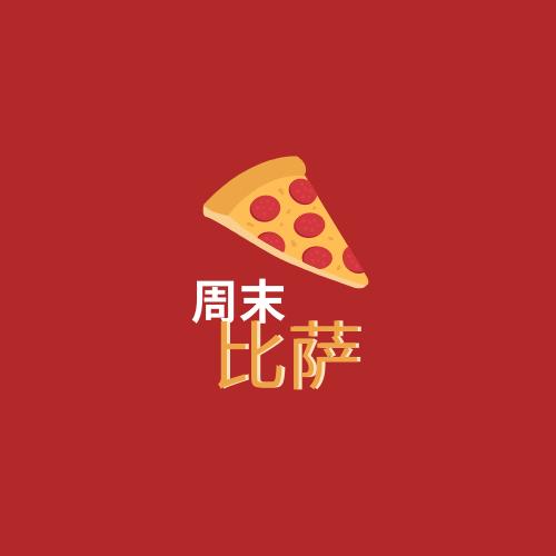 Logo template: 比萨专门店标志设计 (Created by InfoART's Logo maker)