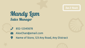 Business Card template: Swimming Gear Store Business Cards (Created by InfoART's Business Card maker)