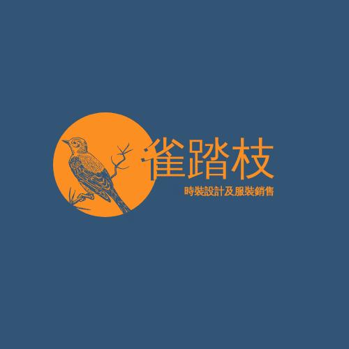 Logo template: 鳥類主題時裝設計標誌 (Created by InfoART's Logo maker)
