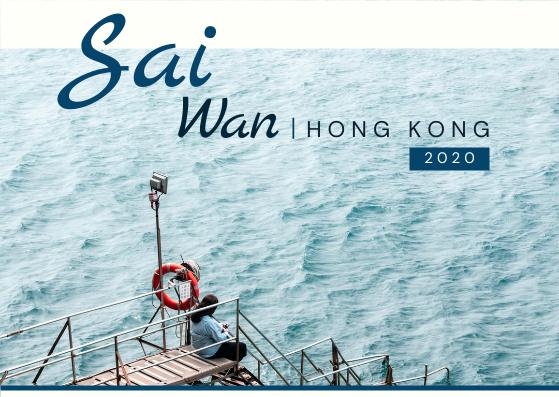 Postcard template: Sai Wan Hong Kong Postcard (Created by InfoART's Postcard maker)