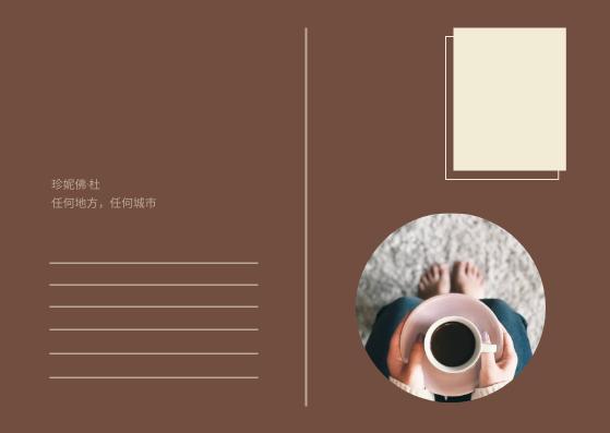明信片 template: 棕色咖啡照片早日康復明信片 (Created by InfoART's 明信片 maker)