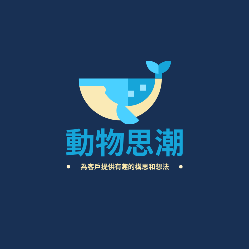 Logo template: 動物主題企業標誌 (Created by InfoART's Logo maker)
