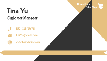 Business Card template: Online Store Business Cards (Created by InfoART's Business Card maker)