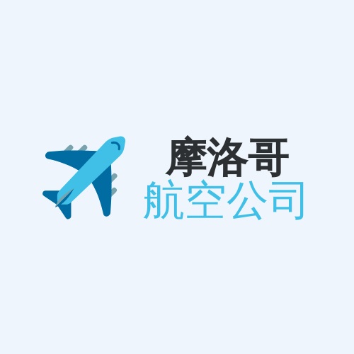 Logo template: 航空公司徽標 (Created by InfoART's Logo maker)