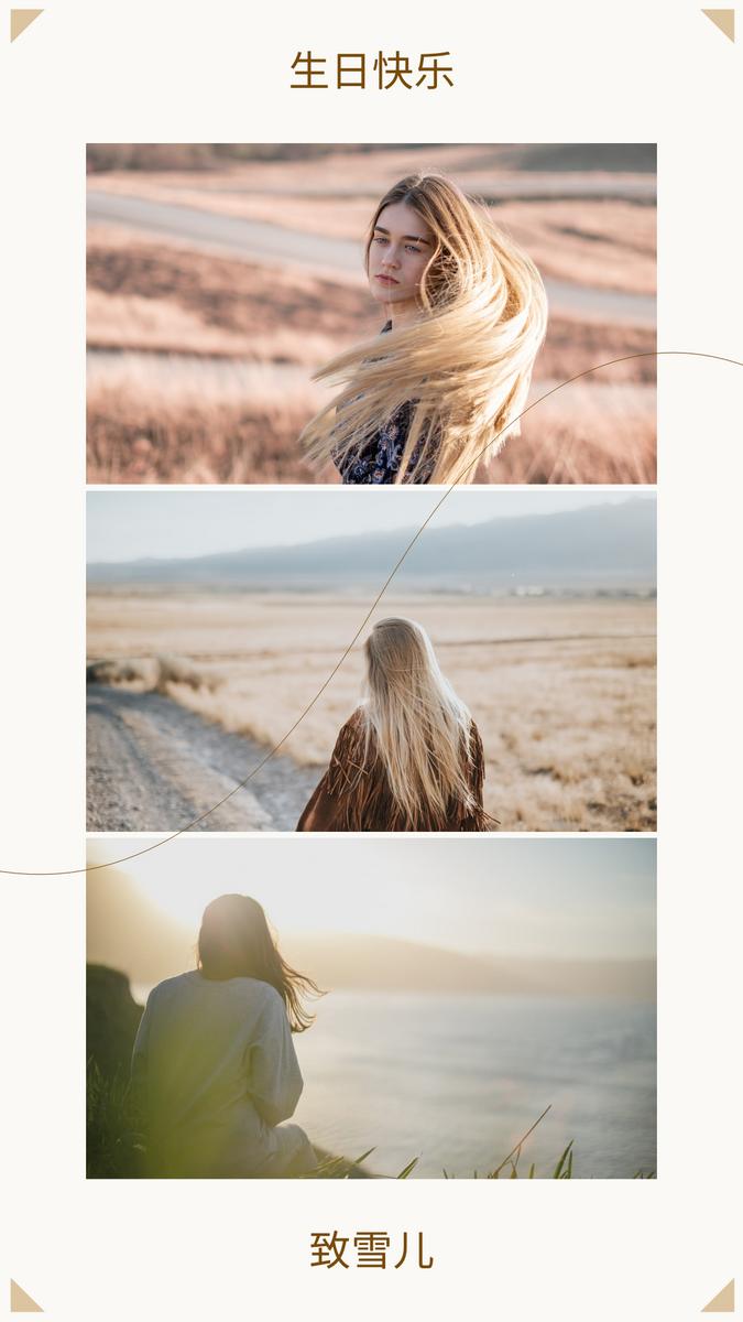 Instagram Story template: 女孩照片网格生日庆典Instagram故事 (Created by InfoART's Instagram Story maker)