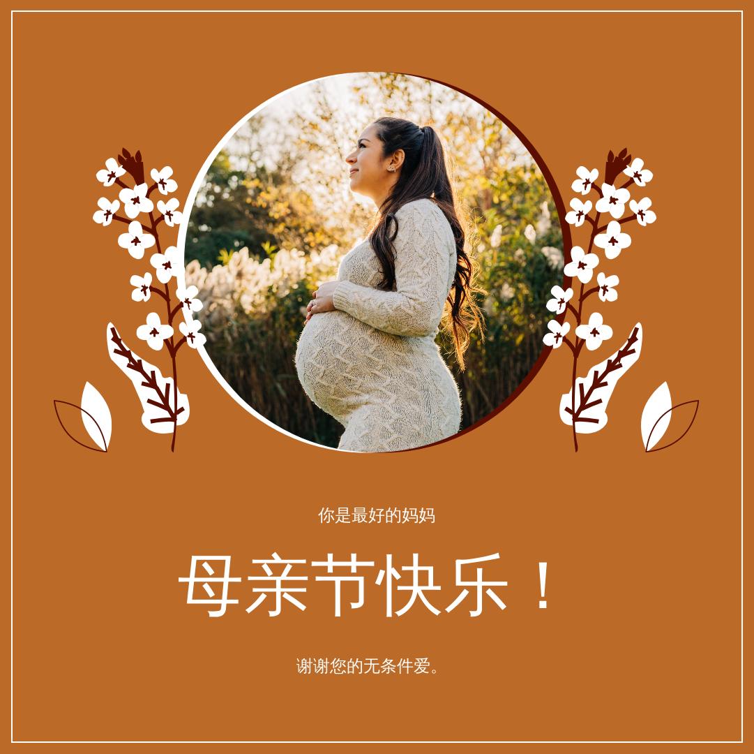 Instagram 帖子 template: 橙色花卉照片母亲节Instagram帖子 (Created by InfoART's Instagram 帖子 maker)