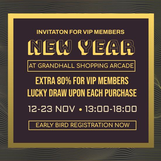 Invitation template: Golden New Year VIP Invitation (Created by InfoART's Invitation maker)
