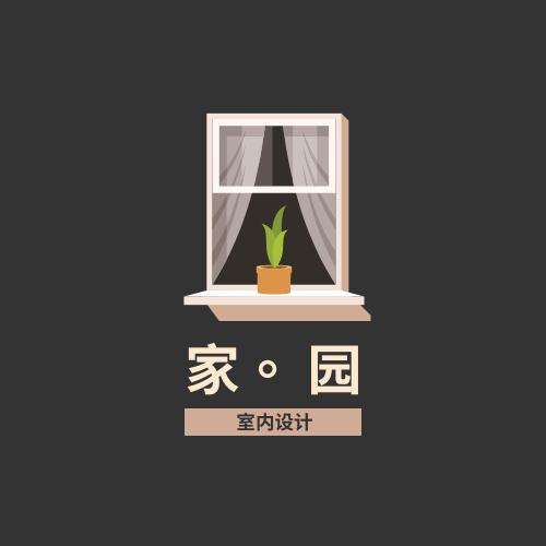 Logo template: 家居室内设计主题标志 (Created by InfoART's Logo maker)