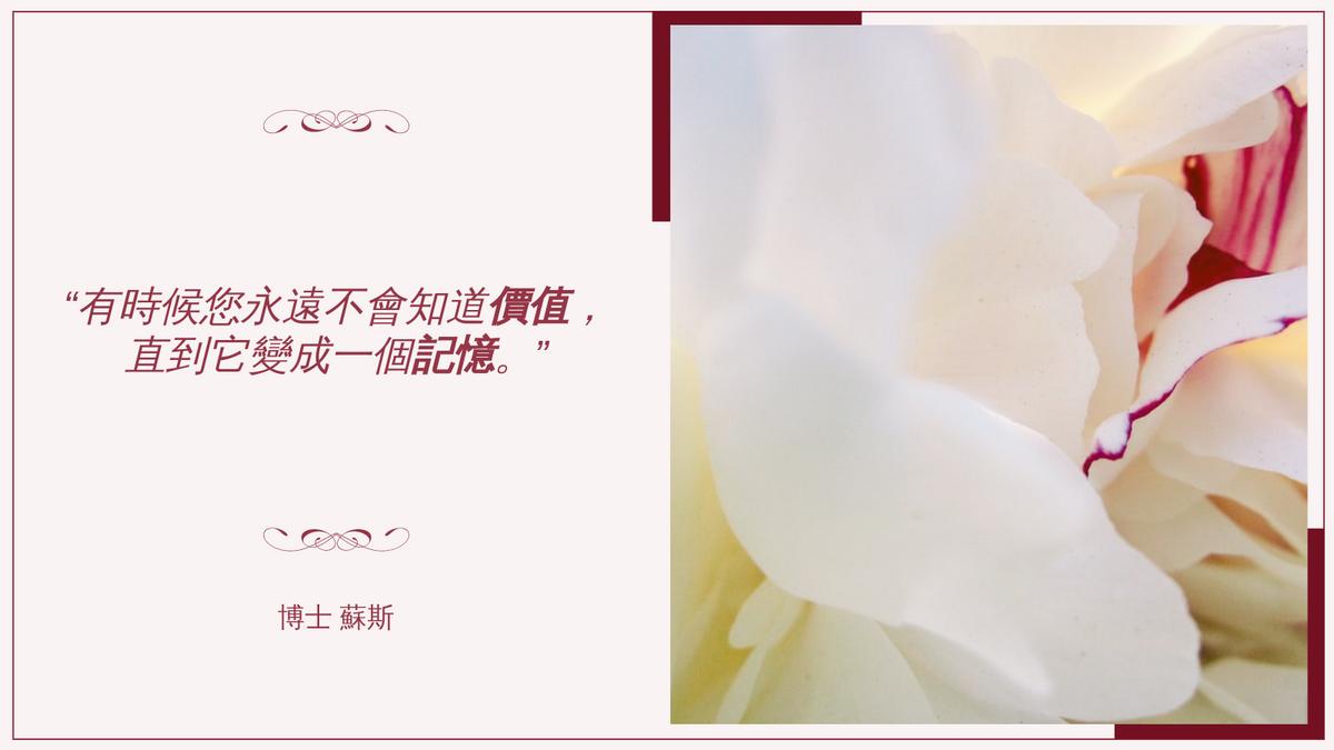 Twitter Post template: 簡單的紅色勵志名言花卉推特帖子 (Created by InfoART's Twitter Post maker)