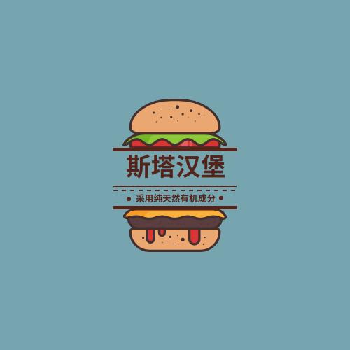 Logo template: 汉堡专门店标示设计 (Created by InfoART's Logo maker)