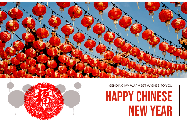 Greeting Card template: Red Lanterns Lunar New Year Greeting Card (Created by InfoART's Greeting Card maker)