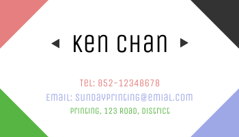 Business Card template: Printing Shop Business Cards (Created by InfoART's Business Card maker)