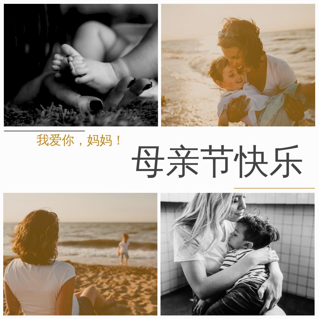 Instagram 帖子 template: 简单的四张照片母亲节Instagram帖子 (Created by InfoART's Instagram 帖子 maker)
