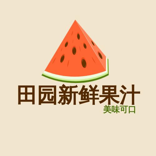 Logo template: 鲜榨果汁徽标 (Created by InfoART's Logo maker)